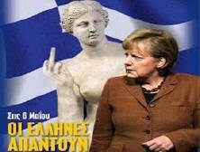 Griechenland zeigt der EU und Merkel den Stinkefinger und entscheidet sich für die Freiheit. Greece flips the bird at the EU and German chandelor Merkel and decides for freedom, vows to end debt slavery